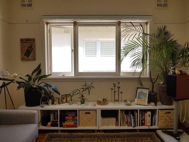 Leafy Bondi Hideaway - Bondi Beach - Apartment