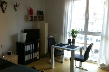 Modern apartment city center/CCH - Hamburg - Apartment
