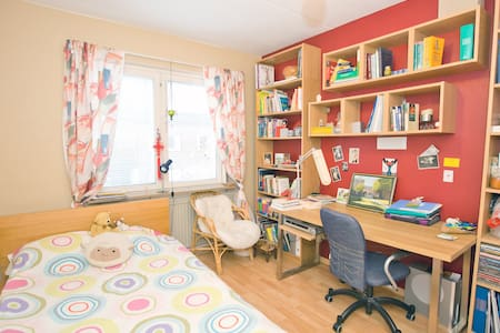 Quiet place with academic touch - Appartement