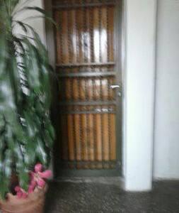 En Ciudad Bolívar Apartamento ,habitación Privada