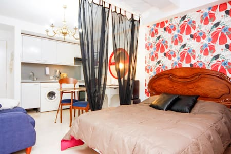 Charming place at Madrid's heart - Madrid - Apartment