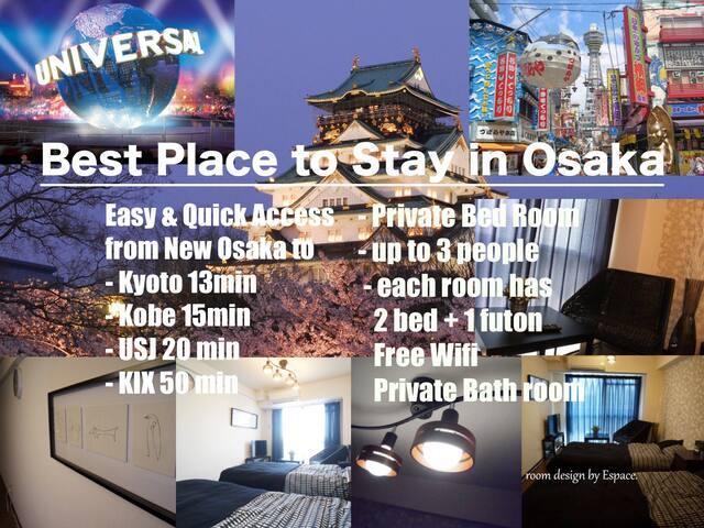 New Opening Price!!! ★close to Shin-Osaka★ (M4) - Yodogawa-ku, Ōsaka-shi - Apartment