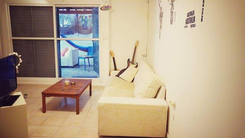 Best Location in TLV!! Beautifull garden apartment