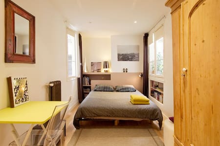 el 7 en paris contemporary camara de huesoedes - Paris - Guesthouse