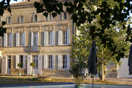 Château la Maronne - Chambre papillons - Mauriac