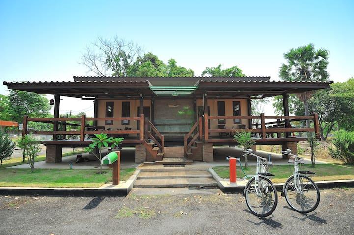 Bann Rai Phon Tawan - Dům