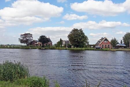 Amstel River b&b close to A'dam