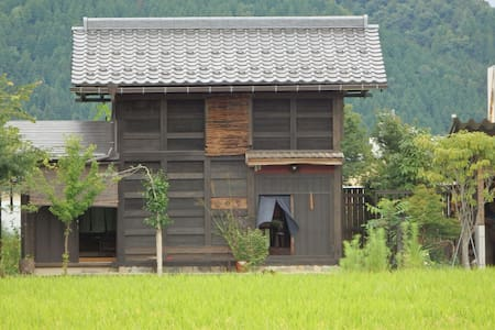 ITAKURA-NO-YADO HAKUGURI 板倉の宿 白栗 -ENTIRE HOME-