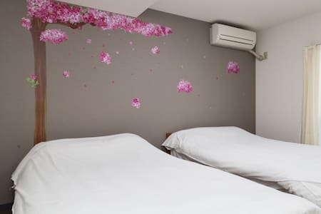 **MINUTES AWAY FROM SHINJUKU CLEAN 1BR FOR 6** - Shibuya-ku - Wohnung