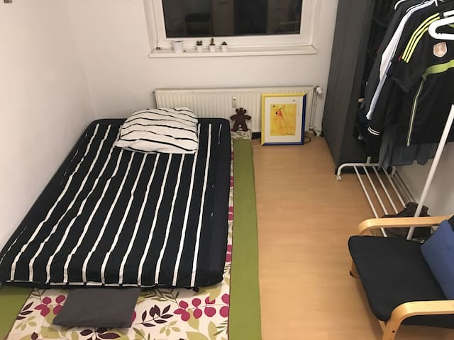 Cozy room near Bochum HBF/ Bermuda3ek - Bochum - Apartment