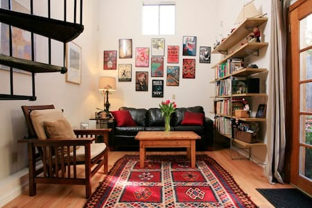 Private Garden Artist Space - San Francisco - Loft
