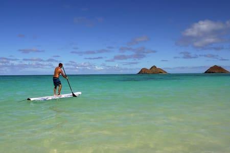 Kailua Ocean Breeze  Studio/Across Beach