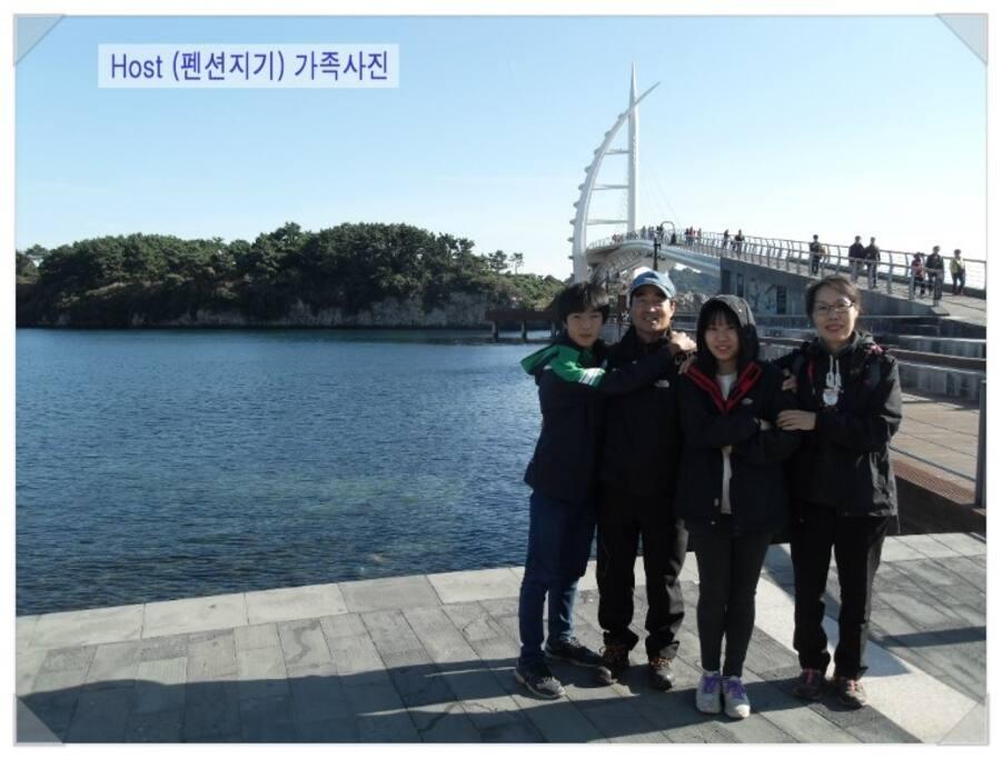 host (펜션지기) 가족사진