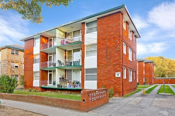 Strathfield, Inner West Apartment Direct to City华人