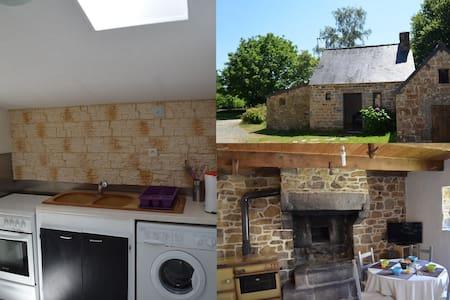 Gîte en pierre entièrement rénové - Pédernec - House
