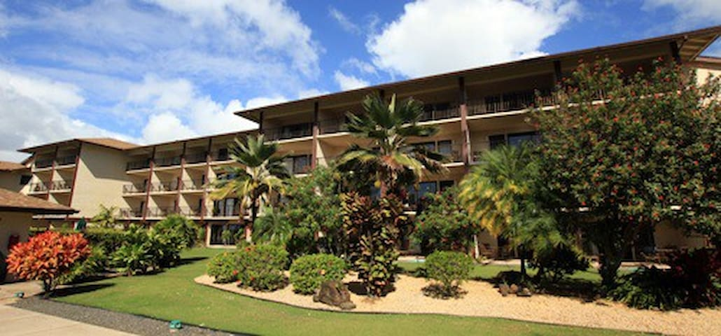 Lawai Beach, Kauai 1 bedroom condo - Unit 3404