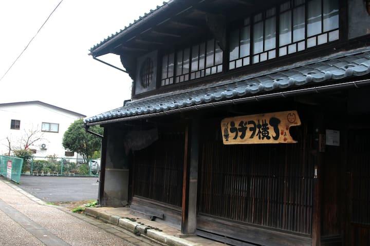 Natsukashiya - Echizen-shi