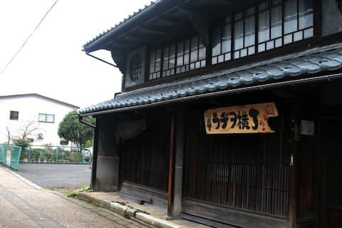 Natsukashiya