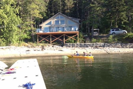 Beautiful Blind Bay BC Cabin - Blind Bay - Cabane