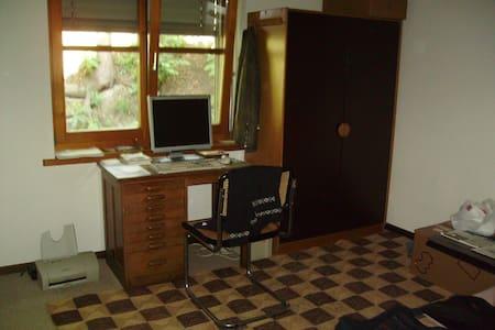Quiet room 15 km from Zurich - Rottenschwil - Bed & Breakfast