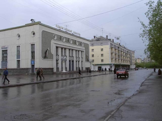 Studio Apt in center of Vorkuta - Vorkuta - Daire