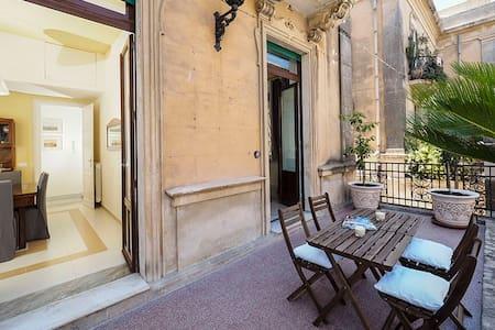 Zia Emma's Apartment, Noto, Sicily - 諾托 - 公寓