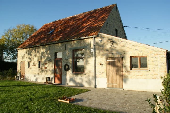 Averulle Cottage