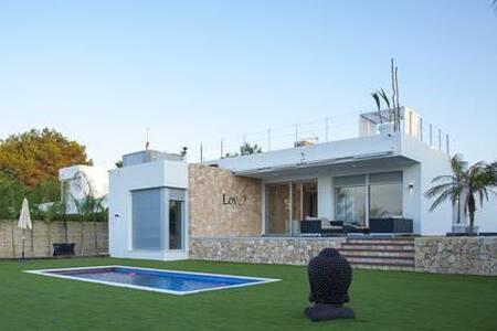 VILLA MINIMAL MODERNA a 5 minuti dalla spiaggia - Eivissa