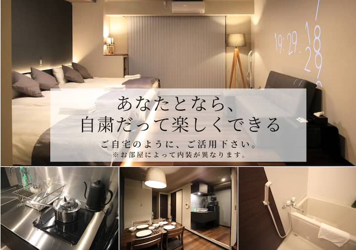 【3 Days up to 50% OFF】Luxury Apt near Umeda■PU-301