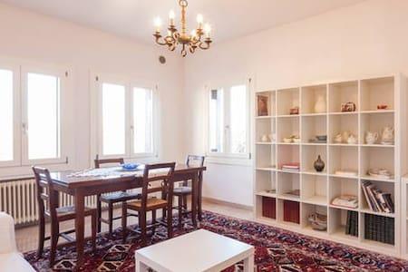Appartement 2 chambres centre ville - Vicenza - Apartamento