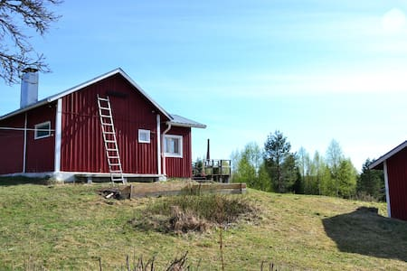 Peaceful cabin and finnish sauna - Nurmes - 小木屋
