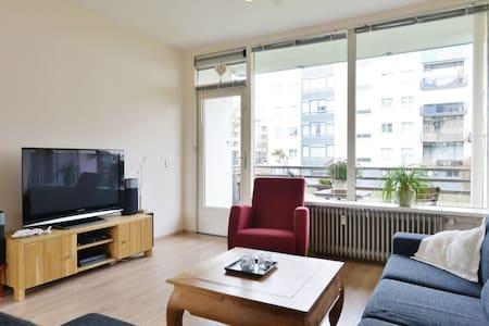 Ruim 2-kamer appartement vlakbij het centrum Breda - 布雷达 (Breda) - 公寓