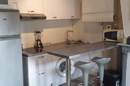 Appartement T1 fonctionnel. - Limoges - Appartement