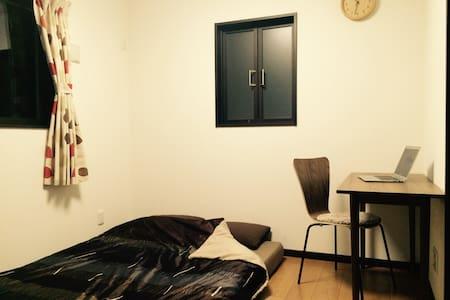 Safe suburb between Tokyo & Narita Airport, room2 - Inzai-shi - Huis