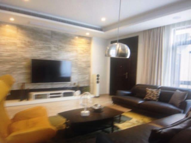 Warm big Liangju - DE - Apartament