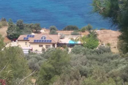 Villa Morfo