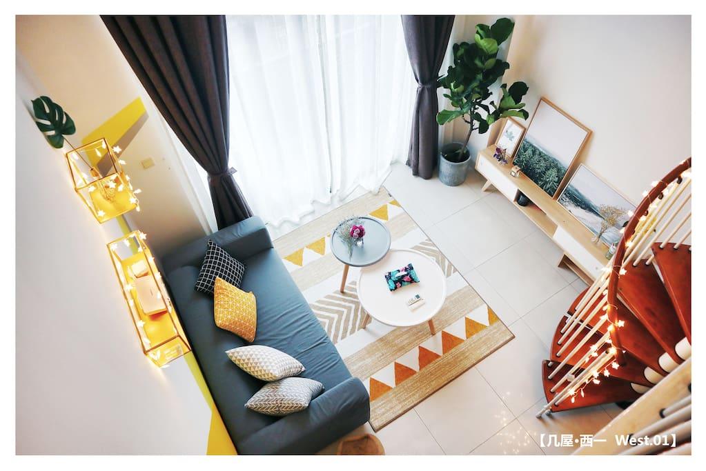 精心布置的客厅