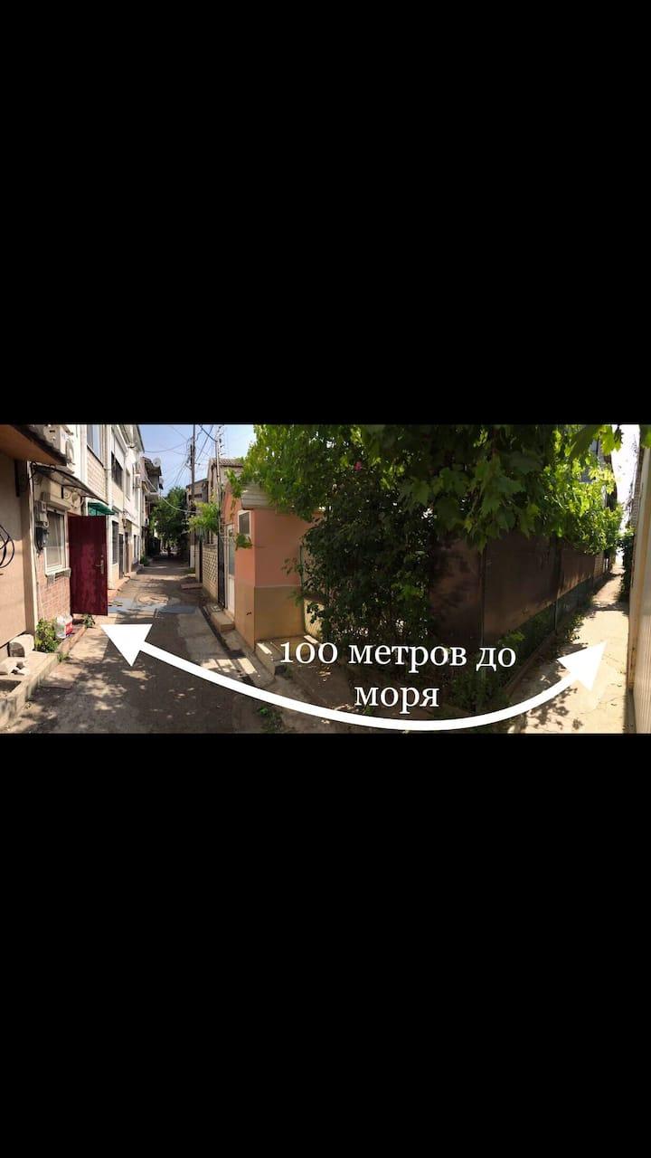 Дом у моря в Одессе (100 м)