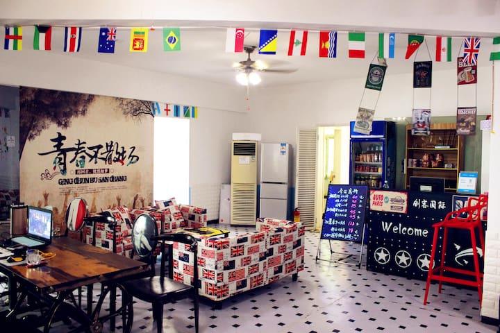 长沙创客国际烟花青年客栈 - Changsha