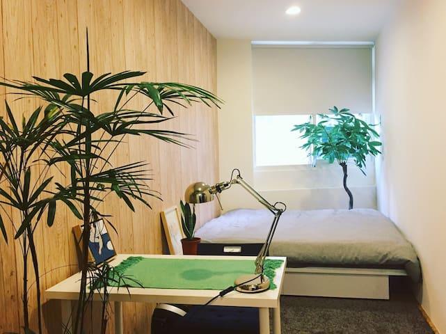 Cozy Room 清新小屋 Near MRT 近夜市 1-2人好選擇 - 新北市
