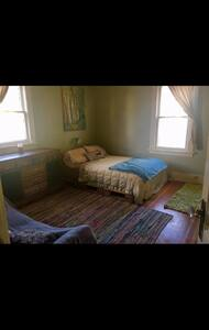 Bright cozy centrally located private room! - 公寓