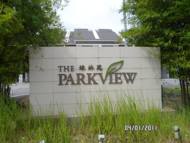 IPOH PARKVIEW HOMESTAY