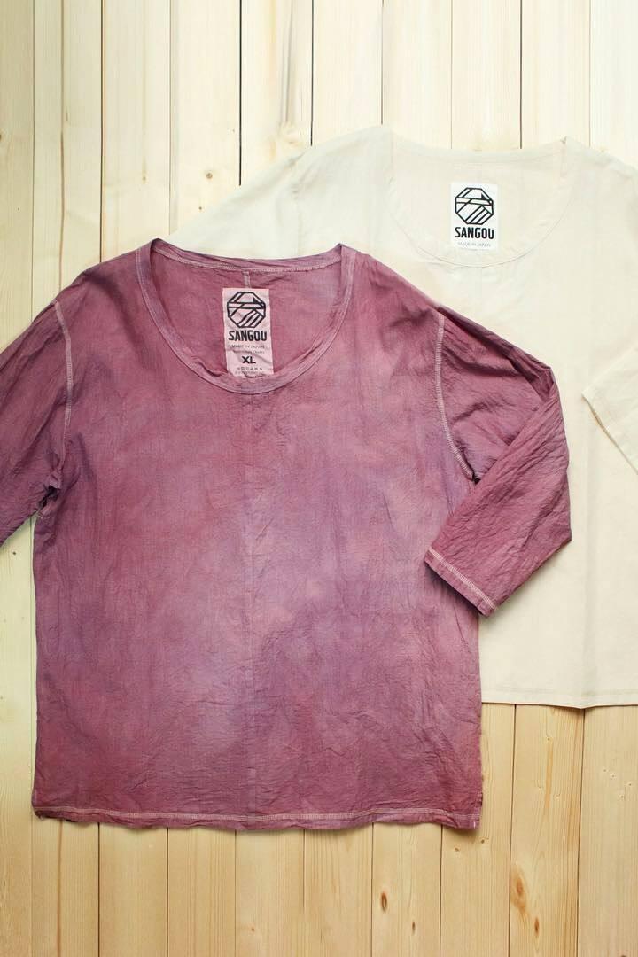 「京の色」古代紫