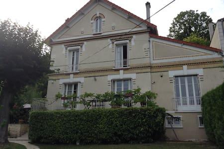 House, swimming pool, jacuzzi, garden near Paris. - Carrières-sur-Seine - Huoneisto