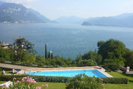 Como Lake Amazing View - San Siro  - Appartamento