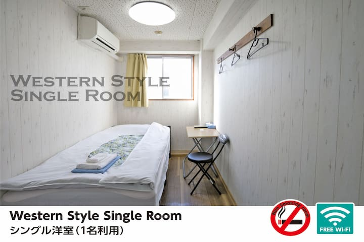 #3 private single bed room 3 min walk by station