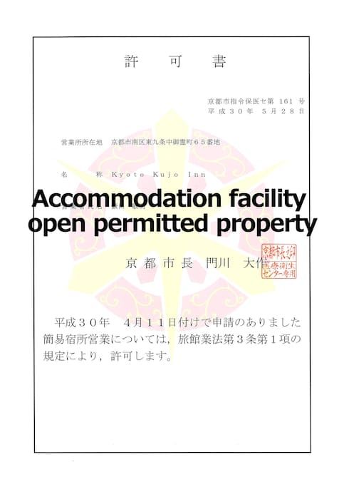 Accommodation facility open permitted property
