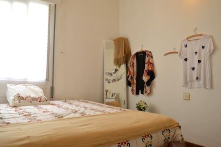 Acogedora habitación en S/C de La Palma. - Santa Cruz de la Palma