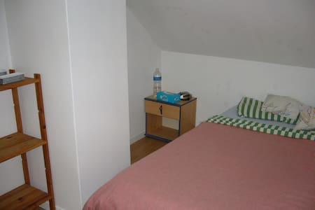 L'étage d'un pavillon...un appartement independant - Beaucouzé - อพาร์ทเมนท์