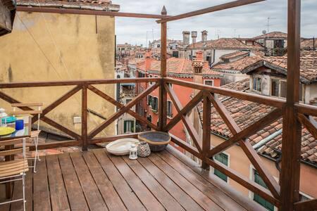 Ca' Venusta - Venezia - Apartment